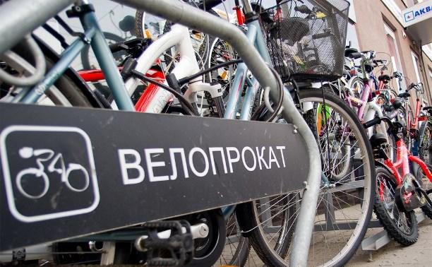 В Туле появится сеть аренды велосипедов