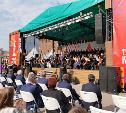 В кремле состоялась мировая премьера «Гимна граду Туле»: видео