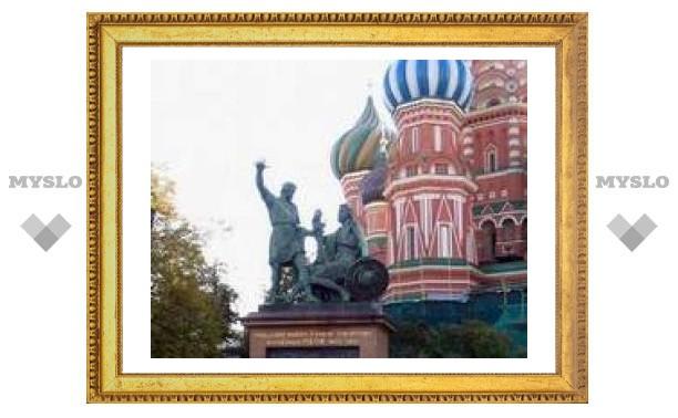 Большинство россиян 4 ноября отметят неизвестно что
