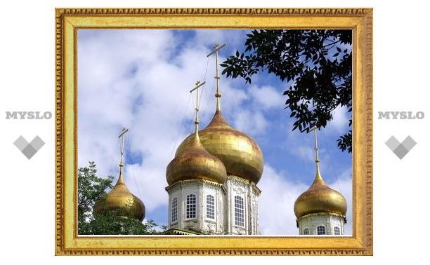 Теперь в Туле официальное единение православного центра и гордумы!