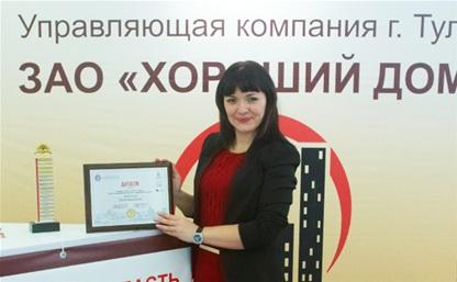 На Ассамблее «ЖКХ-2024» в номинации «Лучший молодой работник сферы ЖКХ и строительства в бизнесе» победила тулячка