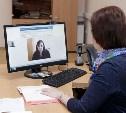 Сотрудники министерства труда и социальной защиты по видеосвязи ответят на вопросы туляков