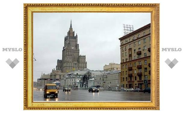 МИД РФ сравнил санкции против Ирана с попыткой смены режима