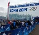 Спецкор Myslo на Олимпиаде: «Сочи – это одна огромная очередь»
