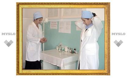 В Тульской горбольнице выявлены нарушения