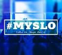 Внимание, работа! Myslo.ru ищет контент-менеджера