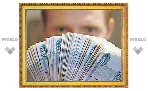 Чтобы съездить в Европу, туляку пришлось заплатить полмиллиона рублей
