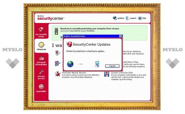 Антивирус McAfee парализовал десятки тысяч компьютеров