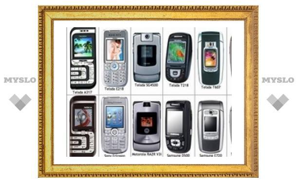 Все о мобильных телефонах на MySLO.ru.