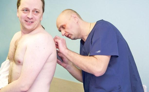 Как мы проходили обследование на рак кожи