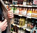 Туляк на глазах у продавцов украл алкоголь и ушел из супермаркета