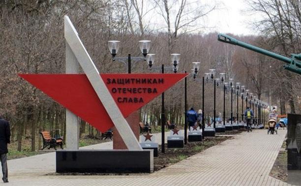 В Центральном парке проведена реконструкция аллеи Победителей