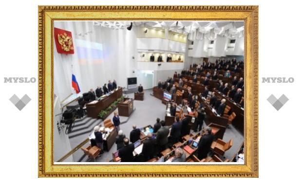 В России в ступил в силу закон, упрощающий регистрицию политических партий