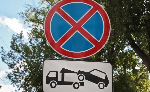В ночь с 22 на 23 сентября запрещено парковаться на улицах Менделеевской и Дзержинского