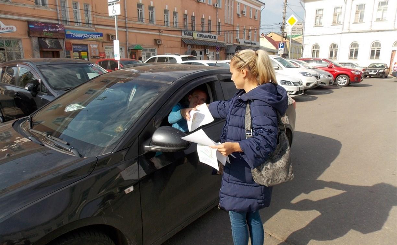 Волонтеры информируют туляков о перекрытии дорожного движения по ул. Металлистов