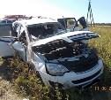 В Тульской области Opel Antara опрокинулся в кювет: трое пострадали