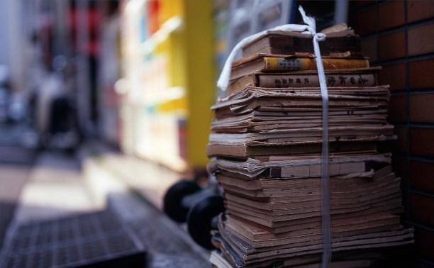 В Тульской области 31 октября можно сдать макулатуру и получить подарок