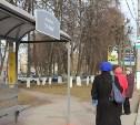 Остановочные павильоны в Туле приведут в порядок
