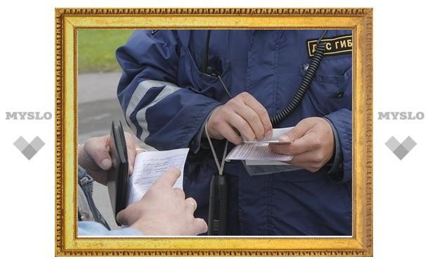 Инспектор ДПС в Туле подозревается в служебном подлоге