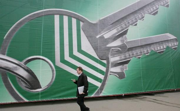 Базовую ставку по ипотеке в Сбербанке повысили до 16%