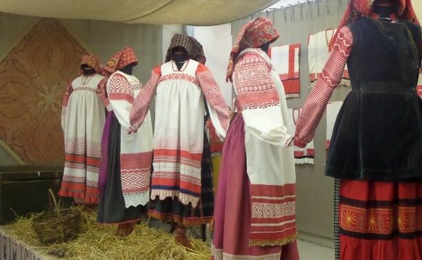 В Туле открылась выставка этнографического костюма Тульской губернии