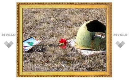 Останки бойца ВОВ, уроженца Тульской области, захоронят на родной земле