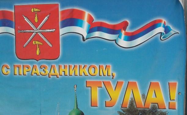 На ул. Карла Маркса появился баннер с флагом Сербии вместо России