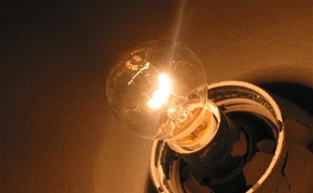 В Тульской области разработали новую программу развития электроэнергетики