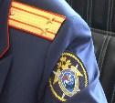 В тульском Управлении Следственного комитета РФ произошли кадровые изменения