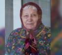 В Щекинском районе пропала пенсионерка