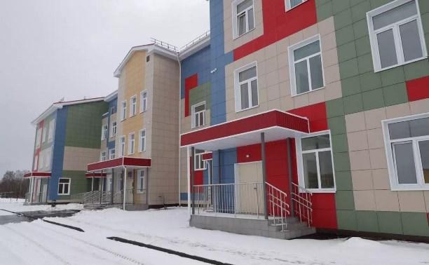В Новомосковске Тульской области построили новый детсад с яслями и группами для детей-инвалидов