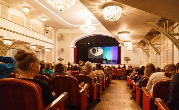 В Туле состоялось торжественное открытие филармонии