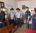 Коллективу УФСИН представили нового начальника