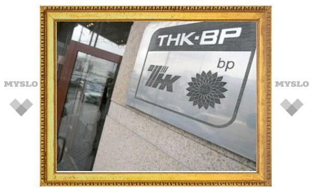 «ТНК» оштрафовали почти на 1,4 миллиарда рублей