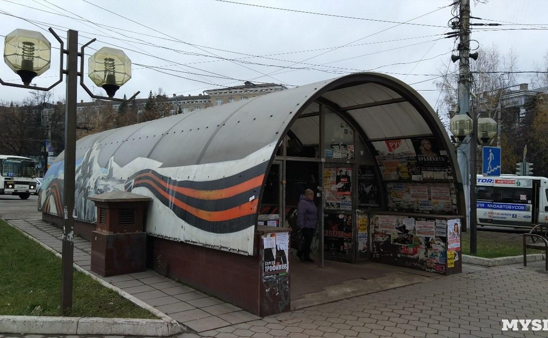 В Туле отремонтируют подземный переход на пр. Ленина