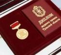 В правительстве определили лауреатов премии имени Б.С. Стечкина