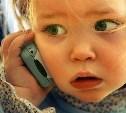 В Тульской области заработает детский телефон доверия
