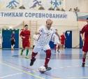 Мэр Тулы Юрий Цкипури и команда ветеранов «Фаворит» сыграли в футбол с волонтерами