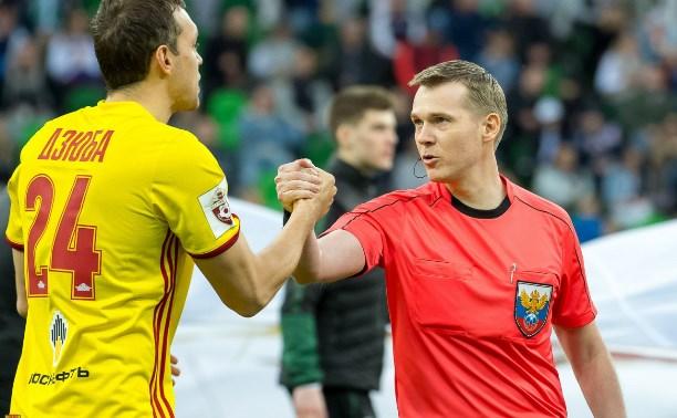 Скандал: Арбитр матча «Краснодар» — «Арсенал» отстранен от работы