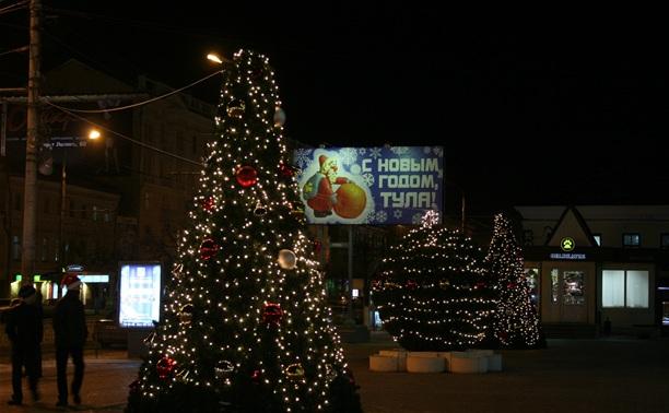 Новогоднее оформление улиц Тулы должно быть готово к 1 декабря