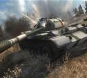 Победитель «Кубка Тулы-2013» по World of Tanks получит игровой ноутбук!