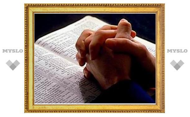 """В Швеции верующим предлагают """"молитву через Интернет"""""""
