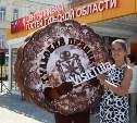 В Туле открылся Центр приема гостей региона