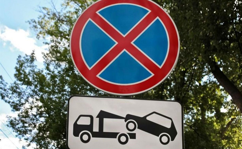 С 18 июня на ул. Щегловская Засека запретят остановку транспорта