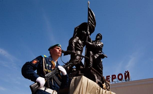 На Московском вокзале открыли мемориал защитникам Тулы