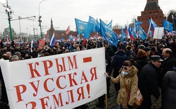 Авилов попросил городских чиновников поддержать крымчан