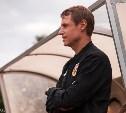 Тренер «Арсенала» Олег Кононов: «Ребята с характером и хотят побеждать»