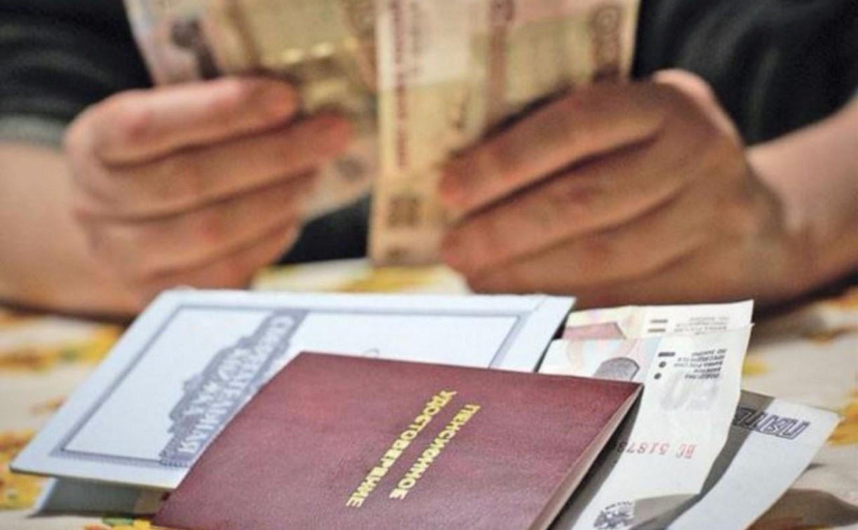 Государство удвоило взносы участников Программы софинансирования пенсионных накоплений