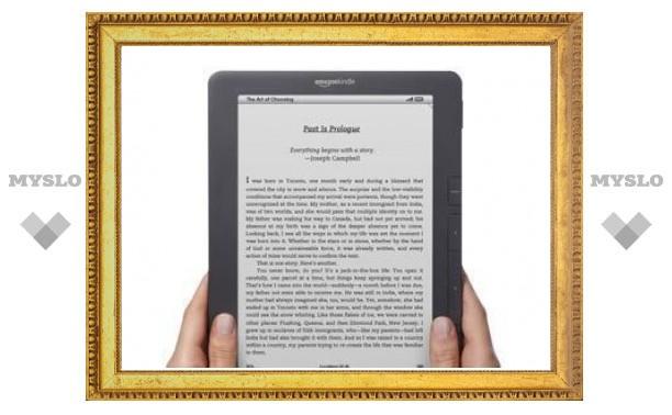 На Amazon электронные книги обошли по продажам бумажные