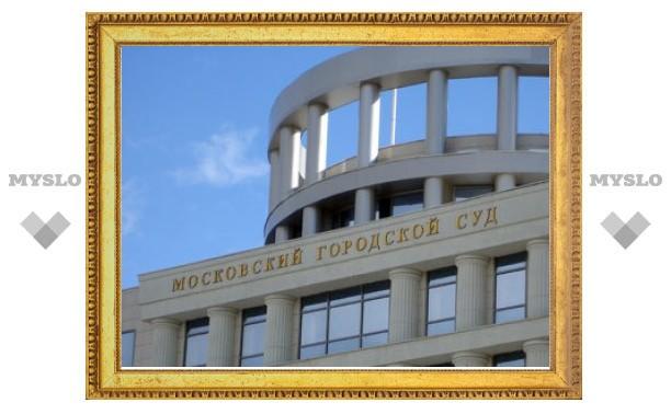 В Москве осуждены помогавшие боевикам фальшивомонетчики